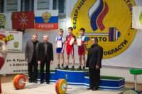 Юные тяжелоатлеты приняли участие в областных соревнованиях, Фото: 50