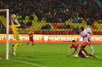 «Арсенал» Тула - «Спартак-2» Москва - 4:1, Фото: 42