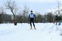 """Яснополянская лыжня-2015"", Фото: 59"