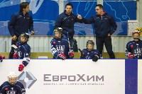 Международный детский хоккейный турнир EuroChem Cup 2017, Фото: 9