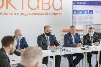 Работа над Программой развития Тульской области до 2026 года начата, Фото: 30