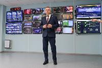 «ТВ на «цифру» перешло, дело за радио», Фото: 3