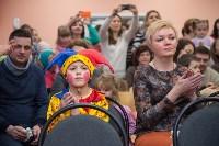 Открытие детского сада №19, 12.01.2016, Фото: 67