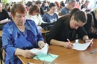 Тотальный диктант. 12.04.2014, Фото: 24