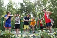 День физкультурника в Центральном парке, Фото: 31