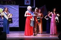 Мисс Тульская область - 2014, Фото: 410