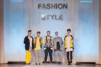 Фестиваль Fashion Style 2017, Фото: 139