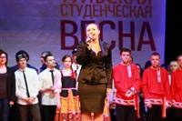 """""""Студенческая весна - 2014"""", Фото: 75"""