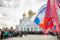 День народного единства в Тульском кремле, Фото: 34