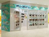 "Магазин корейской косметики Maya Korea в ТЦ ""Парадиз"", Фото: 5"