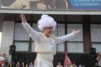 """Фестиваль уличных театров """"Театральный дворик"""", Фото: 107"""