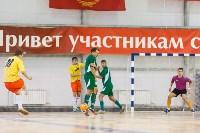 Первенство ТО по мини-футболу. Заключительный тур., Фото: 52