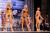 Чемпионат по бодибилдингу и бодифитнесу «Мистер и Мисс Тула - 2015», Фото: 249