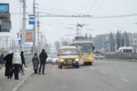 """Рейд """"Автобус"""". Ноябрь, 2014, Фото: 9"""