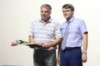 Награждение отличившихся спортсменов, тренеров и журналистов. 7 августа 2014, Фото: 3