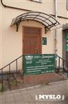 Доверие, центр психотерапевтической помощи, Фото: 4