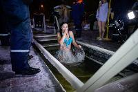 Крещенские купания в Центральном парке Тулы-2021, Фото: 203