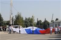 Автопробег на День российского флага, Фото: 14