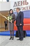 Награждение лауреатов премии им. С. Мосина, Фото: 61