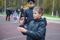 Соревнование сотрудников внутренних дел РФ, Фото: 13
