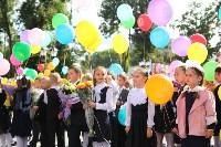 1 сентября 2015 в Тульской области, Фото: 4