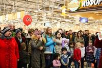 Гипермаркет Глобус отпраздновал свой юбилей, Фото: 100