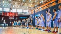 Баскетболисты «Новомосковска» поборются за звание лучших в России, Фото: 39