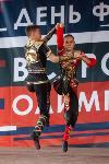 Тула отметила День физкультурника и Всероссийский олимпийский день соревнованиями, Фото: 89