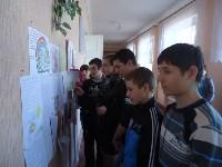 Помощь школам Луганска, Фото: 8