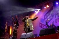 День народного единства в Ликерке, Фото: 61