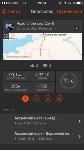 Туляк едет на Чёрное море на велосипеде, Фото: 42