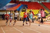 Легкоатлетическое многоборье в младшей группе (2005-2006 гг.рождения), Фото: 26