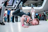 Соревнования по брейкдансу среди детей. 31.01.2015, Фото: 73
