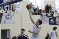 Квалификационный этап чемпионата Ассоциации студенческого баскетбола (АСБ) среди команд ЦФО, Фото: 1