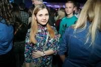 "Концерт Макса Коржа в ""Прянике"", Фото: 18"