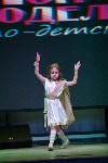 Лучшая детская модель Тулы-2015, Фото: 31