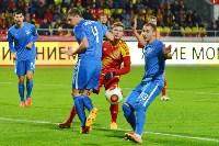 «Арсенал» Тула - «Балтика» Калининград - 1:0, Фото: 42