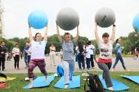 День йоги в парке 21 июня, Фото: 40