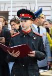 Воспитанникам суворовского училища вручили удосоверения, Фото: 20