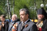 День Победы в Новомосковске, Фото: 14