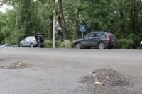 Дорога на Скуратовской. Тула. 30.08.2014, Фото: 8