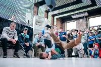 Соревнования по брейкдансу среди детей. 31.01.2015, Фото: 86