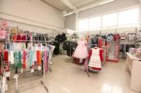 Boni, магазин детской одежды и обуви, Фото: 1