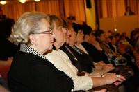 В правительстве Тульской области поздравили учителей с их праздником, Фото: 21