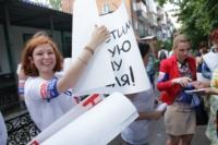 Акция протеста , Фото: 9