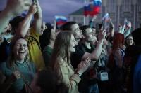 Матч Россия – Хорватия на большом экране в кремле, Фото: 32