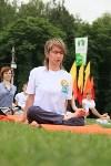 День йоги в парке 21 июня, Фото: 69