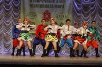 Всероссийский конкурс народного танца «Тулица». 26 января 2014, Фото: 89
