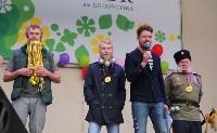Фестиваль бородачей, 2015, Фото: 63