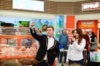Гипермаркет Глобус отпраздновал свой юбилей, Фото: 81